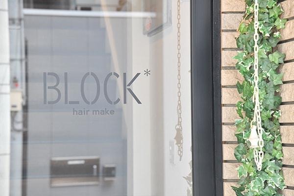 BLOCK*